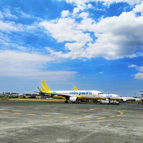 智慧机场RFID固定资产管理解决方案